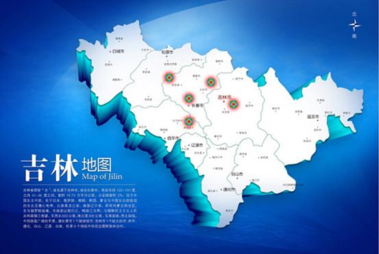 吉林省四平市地图